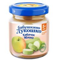 Пюре Бабушкино лукошко кабачок, яблоко с 4,5мес. 100г