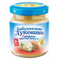 Пюре Бабушкино лукошко говядина и цветная капуста с 7мес. 100г