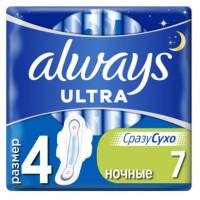 Прокладки гигиенические Олвейз ультра найт дуо актив 7шт.