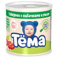 Пюре Тема говядина с кабачками с 7 мес 100г ж/б