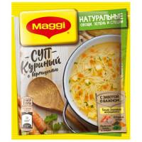 Суп Магги куриный с вермишелью 50г