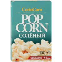 Попкорн Коринкорн соленый 100г