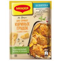 Смесь Магги на второе для сочных куриных грудок в соусе 3 сыра 22г