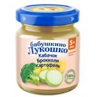 Пюре Бабушкино лукошко кабачки брокколи картофель с 5мес. 100г