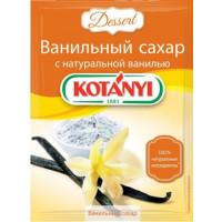 Приправа Котани сахар ванильный с натуральной ванилью 10г