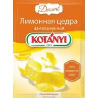 Приправа Котани цедра лимона измельченная 15г