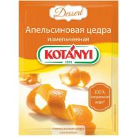 Приправа Котани цедра апельсина измельченная 15г