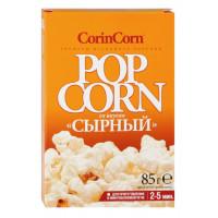 Попкорн Коринкорн сырный 85г