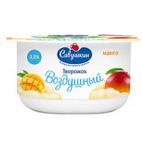 Паста творожная Савушкин взбитая манго 3,5% 100г