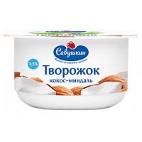 Паста творожная Савушкин кокос-миндаль 3,5% 125г