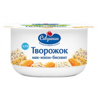Паста творожная Савушкин мак-изюм-бисквит 3,5% 125г