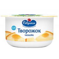 Паста творожная Савушкин чизкейк 3,5% 125г