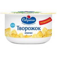 Паста творожная Савушкин ананас 3,5% 120г