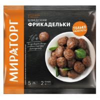 Фрикадельки Мираторг Шведские из говядины и свинины 250г