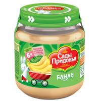 Пюре Сады Придонья банан 120мл ст/б