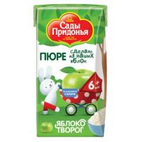 Пюре Сады Придонья яблоко/творог 125г