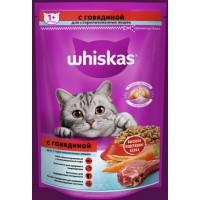 Корм для кошек Вискас подушечки говядина для стерилизованных 350г