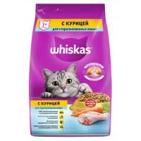 Корм для кошек Вискас подушечки курица для стерилизованных 1900г