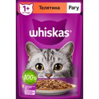 Корм для кошек Вискас рагу с телятиной от 1 года 85г