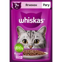 Корм для кошек Вискас старше 7 лет рагу с ягненком 85г