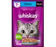 Корм для кошек Вискас желе лосось от 1 года 75г