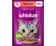 Корм для кошек Вискас рагу телятина от 1 года 75г