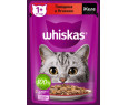 Корм для кошек Вискас желе говядина/ягненок от 1 года 75г