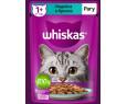 Корм для кошек Вискас рагу индейка/кролик от 1 года 75г