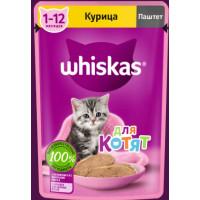 Корм для котят Вискас паштет с курицей 75г