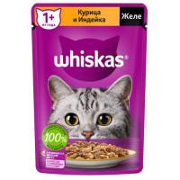 Корм для кошек Вискас желе курица и индейка от 1 года 75г