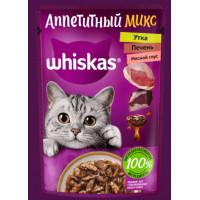 Корм для кошек Вискас Аппетитный микс утка/печень мясной соус 75г