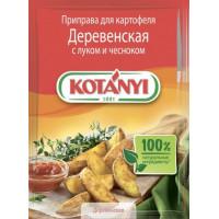 Приправа Котани Деревенская с луком и чесноком для картофеля 20г