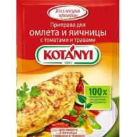Приправа Котани для омлета и яичницы с томатами и травами 20г