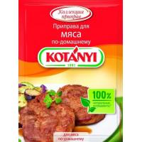 Приправа Котани для мяса по-домашнему 25г