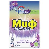 Порошок Миф автомат АкваПудра свежесть северных цветов 400г