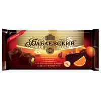 Шоколад Бабаевский Апельсиновый брауни с цельным фундуком 165г