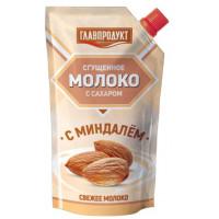 Молоко Главпродукт сгущеное с миндалем 270г дой-пак