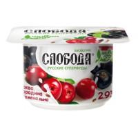 Биойогурт Слобода густой клюква, смородина и семена льна 2,9% 125г