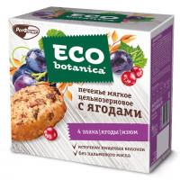 Печенье Эко ботаника мягкое цельно-зерновое с ягодами 195г