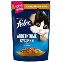 Корм для кошек Феликс индейка в желе 85г
