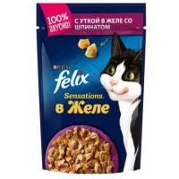Корм для кошек Феликс Сенсейшен с уткой в желе со вкусом шпината 85г