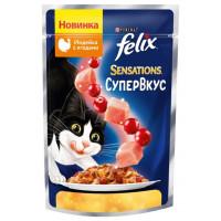 Корм для кошек Феликс Сенсейшен супер вкус индейка с ягодами 75г