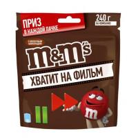 Конфеты М&М с шоколадом в глазури 240г