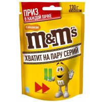 Конфеты М&М с арахисом в глазури 130г