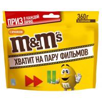 Конфеты М&М с арахисом и молочным шоколадом 360г