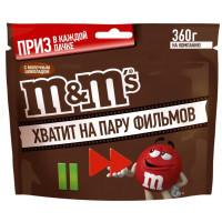 Конфеты М&М с шоколадом в глазури 360г