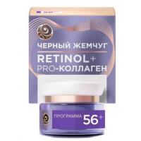 Крем Черный жемчуг активный уход против старения дневной от 56 лет 50мл