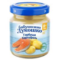 Пюре Бабушкино лукошко горбуша-картофель 100г