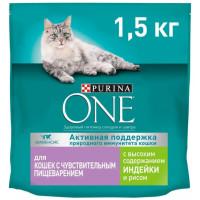 Корм для кошек Пурина Ван с чувствительным пищеварением с индейкой и рисом 1,5кг