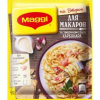 Смесь Магги на второе для макарон в соусе карбонара 30г